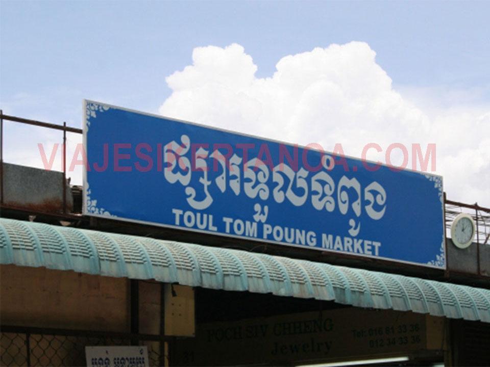 Cartel de entrada al mercado de Toul Tom Poung en Phnom Penh, Camboya.