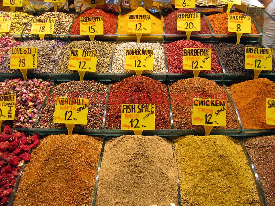 Bazar de las Especias en Estambul, Turquía.