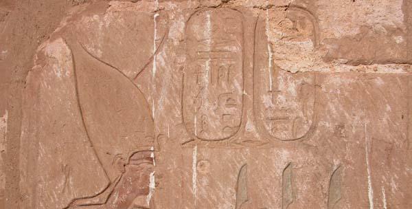 Templo de Qasr al Ghueita