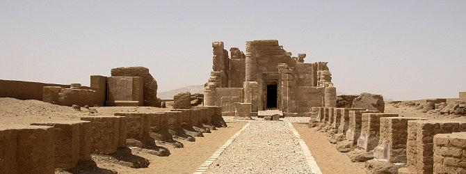 Deir el Hagar en Oasis de Dakhla - Viajes a Egipto