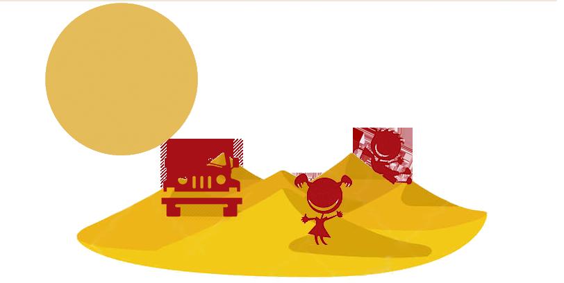 logo-ikertanoa-ninios-en-desierto-egipcio