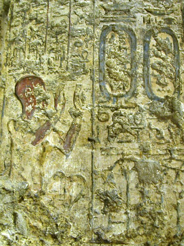 tumba-de-panehesy-amarna-tumbas-norte006