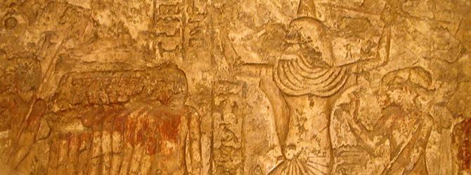 La Tumba de Huya en Amarna - Viajes a Egipto.