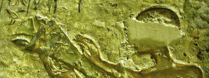 La Tumba de Panehesy en Amarna - Viajes a Egipto