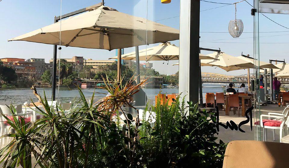 Restaurante Sequoia en Zamalek, Cairo. Viaje a Egipto con Viajes Ikertanoa en abril 2018.
