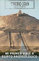 Mi primer viaje arqueológico a Egipto. Viaje a Egipto con Arqueólogo en Enero 2019.