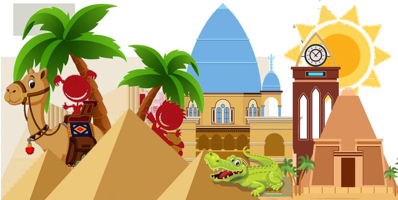 Niños de Viajes Ikertanoa en el Viaje a Egipto y Sudán en abril 2020. Viajes a Egipto y a Sudán con Viajes Ikertanoa.