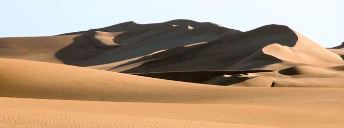 Dunas del Gran Mar de Arena en el Oasis de Siwa.