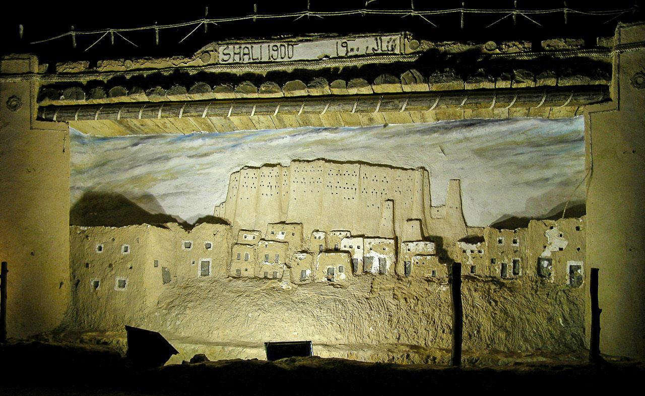 Representación de la antigua ciudad de Shali en el año 1900 en el Oasis de Siwa.
